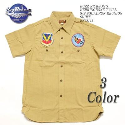 BUZZ RICKSON'S(バズリクソンズ) ヘリンボーンツイル 半袖スコードロン リユニオンシャツ BR38143