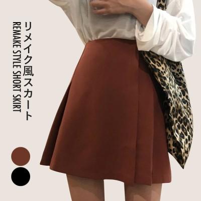 【】リメイク風スカート レディース フレアスカート ショートスカート ショート丈 リメイク風 スカート 切り替えスカート 裏地付き チラ見せ防止 夏新作