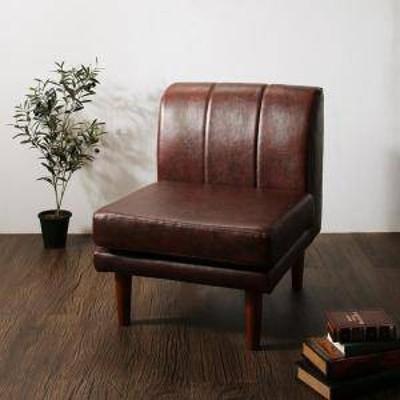 ソファー 1人掛け 一人暮らし コンパクト ミニ 小さめ ダイニングチェア 食事 ダイニングソファ 椅子 おしゃれ 安い レザー 革 合皮 60cm