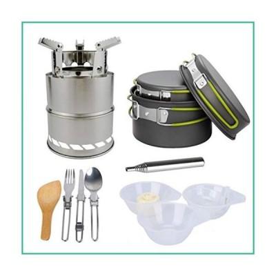 送料無料!BESPORTBLE Camping Cookware Pot Set with Spoon Fork Rice Laddle Stove Outdoor Cooking Pot for Hicking Backpacking Camping