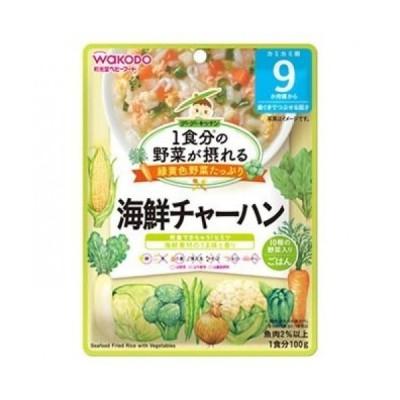 和光堂 1食分の野菜が摂れるグーグーキッチン 海鮮チャーハン