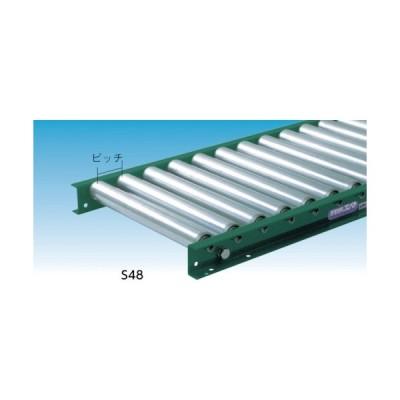 TS スチールローラコンベヤ Φ48.6XW300XP75X1000L(S48300710)