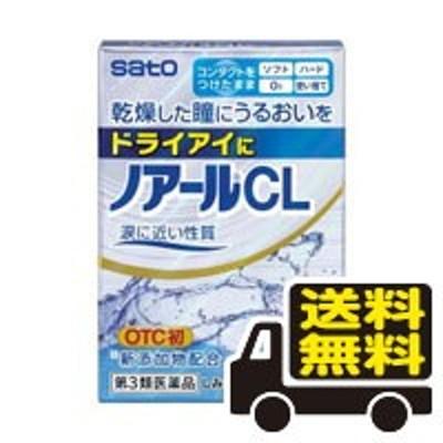 ☆メール便・送料無料☆【第3類医薬品】ノアールCL(15mL) 代引き不可(otc-02284-4987316020112)