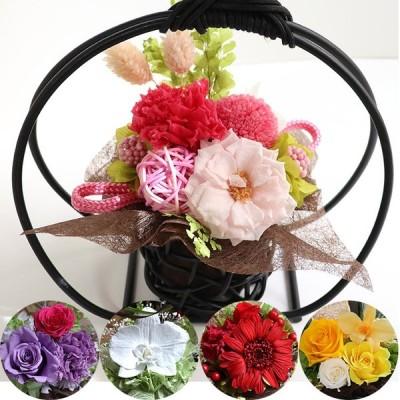 母の日 2021 花 プリザーブド 母 プレゼント 60代 70代 80代  花 古希 喜寿 傘寿 米寿 卒寿 白寿  還暦祝い   和風 プリザーブドフラワー 誕生日    お祝い 彩華