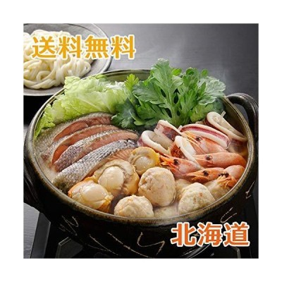 三種つみれの石狩鍋【北海道】【産地直送】