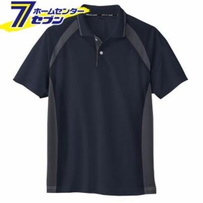 半袖ポロシャツ(吸汗速乾) ネイビー 5Lコーコス信岡 [半袖 半そで シャツ スポーツ カジュアル イベントシャツ イベント]