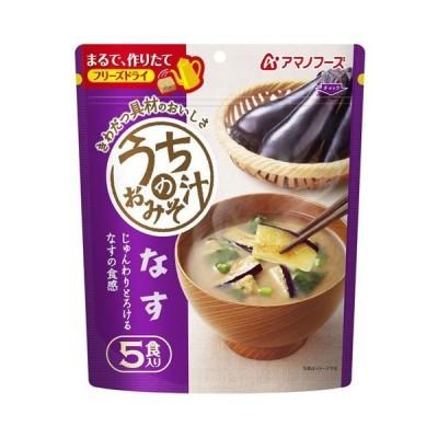 アマノフーズ うちのおみそ汁 なす 5食