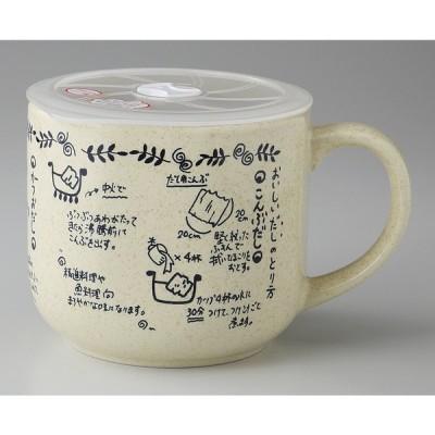 保存容器 ミソカップおいしいだしのとり方 | ギフト プレゼント 贈り物 贈答品 結婚祝い 引き出物 内祝い 誕生日