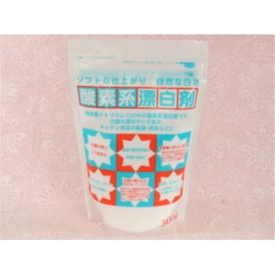 酸素系漂白剤 500g 粉末タイプ 過炭酸ナトリウム 地の塩社 掃除 洗濯 布ナプキン 血液汚れ シミ抜き