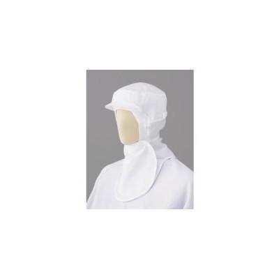 ミドリ安全ミドリ安全 作業用 フード SH15W 大 ホワイト 1個 3189102105(直送品)