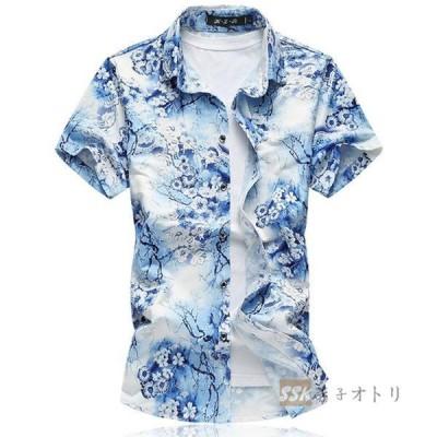 半袖シャツ メンズ おしゃれ アロハシャツ カジュアル半袖シャツ 花柄 シャツ メンズ 夏 サマー アロハ 父の日