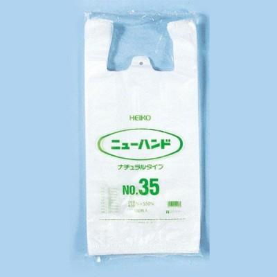 【宅配便指定商品】ニューハンド◆ハンドハイパー◆半透明(NO.35)1袋HAND-64