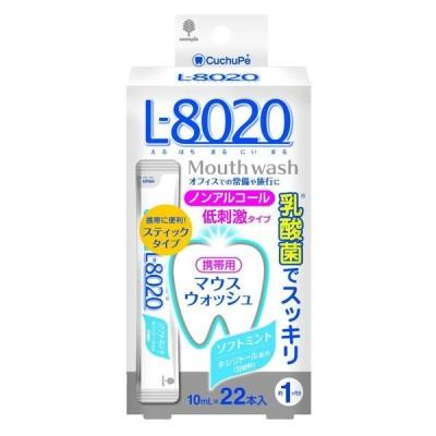 紀陽除虫菊 クチュッペ ソフトミント スティック 22P 型番:L-8020