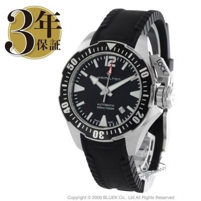ハミルトン カーキ ネイビー オープンウォーター 300m防水 腕時計 メンズ HAMILTON H77605335_3