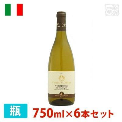 カンポ・アル・マーレ ヴェルメンティーノ 750ml 6本セット 白ワイン 辛口 イタリア