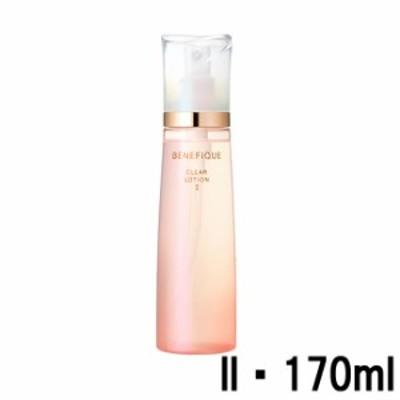 資生堂 ベネフィーク クリアローション II 170ml [ shiseido / benefique / 医薬部外品 / 化粧水 / ハリ ] -定形外送料無料-