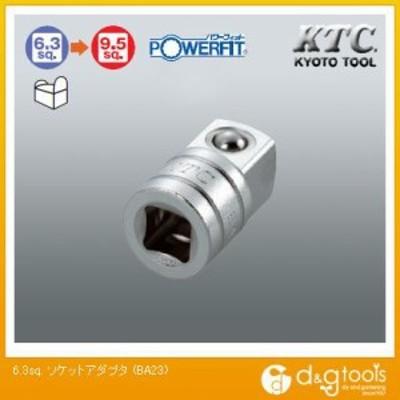 KTC KTC6.3sq.ソケットアダプタ BA23 1点