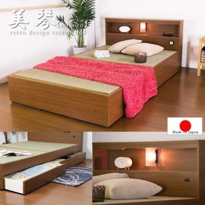 畳ベッド MIGUSA畳 日本製 棚 照明 収納付き 美琴 選べる畳
