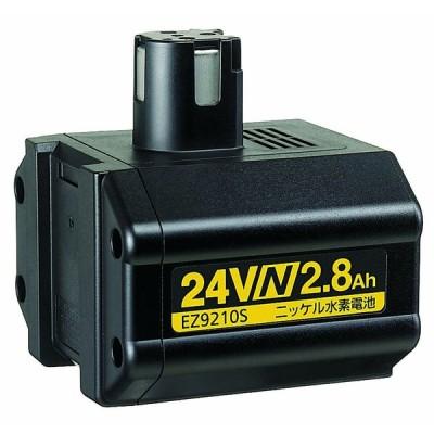 ハ゜ナソニック  4547441616514 EZ9210S ニッケル水素電池ハ゜ック  Nタイフ゜・24V  EZ9210S
