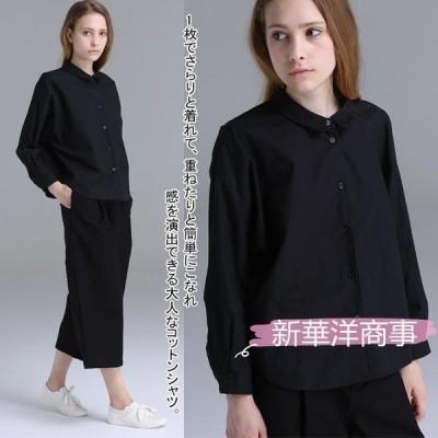 【コットン100%】レディース長袖シャツ コットンシャツ 綿100%  薄手 無地 ホワイト ブラック シンプル