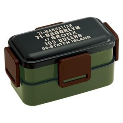 スケーター ブルックリン ふわっと弁当箱 2段 PFLW9 (ランチボックス) 生活用品 インテリア 雑貨 キッチン 食器 お弁当グッズ 水筒[▲]