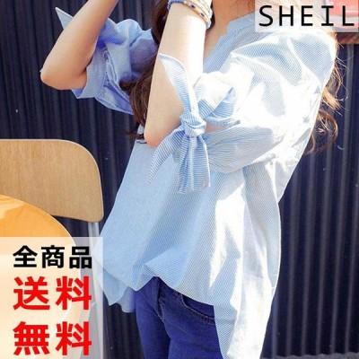 ブラウス レディース Vネック スキッパーシャツ ストライプ ゆったり 7分袖 春夏 青 ブルー