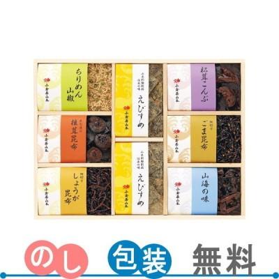 小倉屋山本 えびすめ詰合せ AM-50 ギフト包装・のし紙無料 (B4)