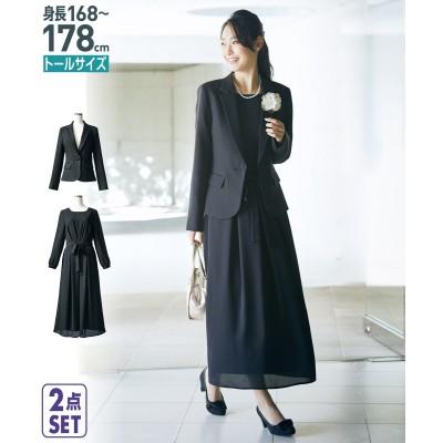 【入園。入学。卒園。卒業】トールサイズ ロングワンピースアンサンブル(ジャケット+ワンピース) セレモニースーツ(式服・受験・七五三・発表会)Women's Suits