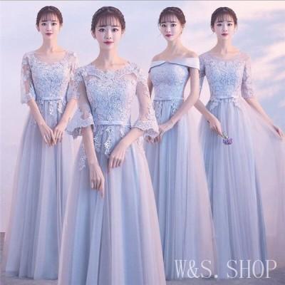 花嫁ブライドメイドドレスウエディングドレス結婚式ドレス花嫁の介添え人ドレスプリンセスドレスエンイブニングドレス二次宴会