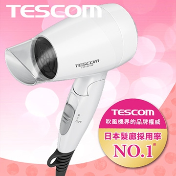 TESCOM Mini負離子吹風機TID192TW