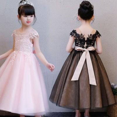女の子 ロング レース ドレス 子ども ジュニアドレス チュール ワンピース フォーマル用 ピアノ発表会 子供ドレス 結婚式 演出 キッズ ピンク ブラック ドレス