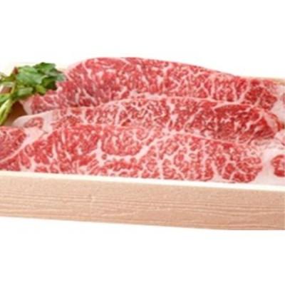 小田原中川食肉お勧め かながわブランド相州牛ロースステーキ用600g