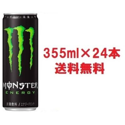 正規品 送料無料 Monster Energy モンスターエナジードリンク 355ml×24本セットケース販売 炭酸栄養ドリンク 大容量 緑グリーン缶アサヒ飲料正規輸入代理店品正規輸入品 2CX6Y