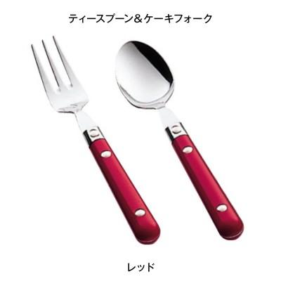 """カトラリーシリーズ""""ビストロ"""""""