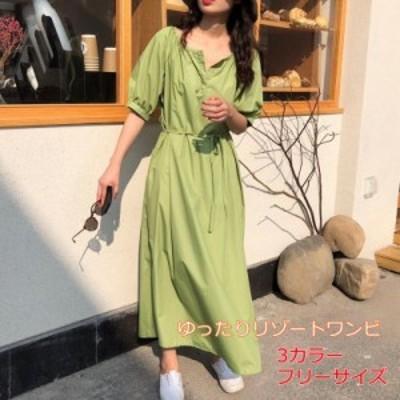 ワンピース 5分袖 ゆったり 体型カバー リゾート 春 夏 秋 カジュアル ロングスカート