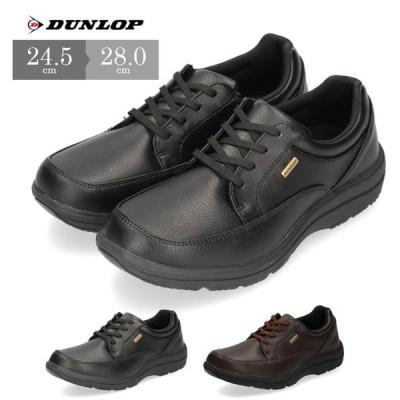ダンロップ モータースポーツ メンズ ウォーキングシューズ コンフォートウォーカー DUNLOP MOTORSPORT CF008 ブラック ダークブラウン 靴 4E