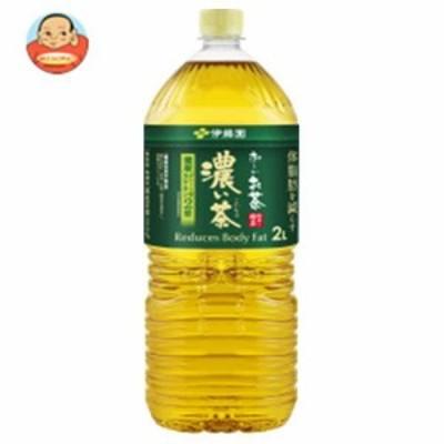 送料無料 伊藤園 お~いお茶 濃い茶 2Lペットボトル×6本入