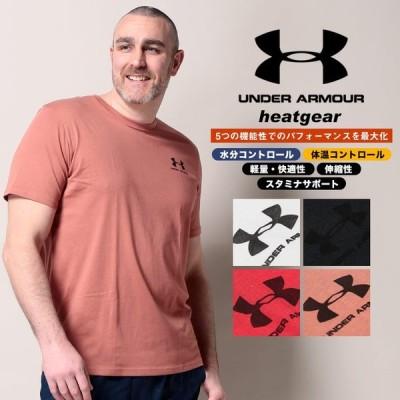 アンダーアーマー USA規格 半袖 Tシャツ 大きいサイズ メンズ heatgear LOOSE クルーネック LEFE CHEST 1XL 2XL 3XL 4XL 5XL UNDER ARMOUR