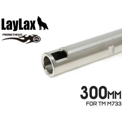 Laylax PROMETHEUS EGバレル 300mm M733