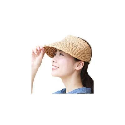 [ドリームハッツ] サンバイザー 麦わら 帽子 レディース UVカット 折りたたみ FREE(54cm〜57.5cm) ナチュラル