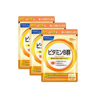 ファンケル ビタミンB群3袋(約90日分)
