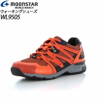 ムーンスター ウォーキングシューズ レディース ワールドマーチ WL9505PRIDE オレンジ 48597073 MOONSTAR 長距離ウォーカーの定番シューズPRIDEから新モデル登場