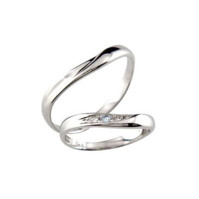 マリッジリング ペアリング ダイヤモンド ブルートパーズ ホワイトゴールドk18 結婚式 18金 ダイヤ ストレート カップル メンズ レディース 送料無料 人気