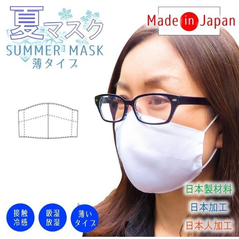 用 マスク 夏 新型コロナ時代の暑さ対策【洗える夏向けマスクまとめ】接触冷感&涼感・吸水速乾・UVカット・抗菌防臭etc.高多機能おすすめマスク大集合!