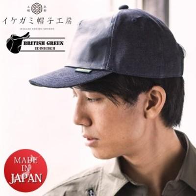 日本製 岡山デニム レザーオンキャップ 帽子 キャップ ベースボールキャップ メンズ 男性用