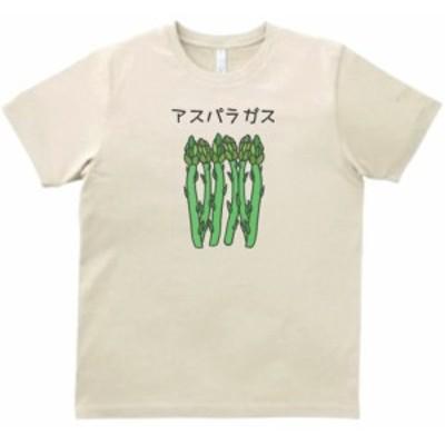 食べ物 野菜 Tシャツ アスパラガス サンド