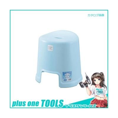 リス HOME&HOME H&H 風呂椅子(350) GREL219  ブルー