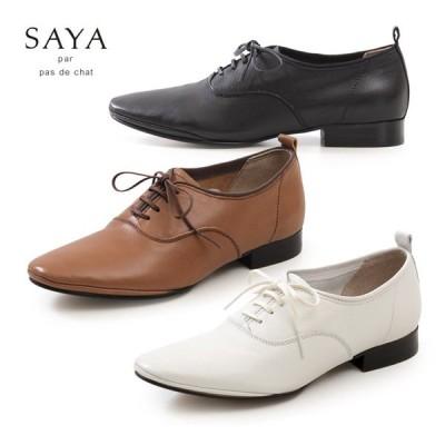 SAYA サヤ ラボキゴシ レースアップシューズ 50880 革靴 レザーシューズ 紐靴 本革 レディース