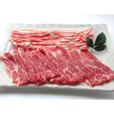 米澤豚一番育ち 鍋用 梅セット 400g
