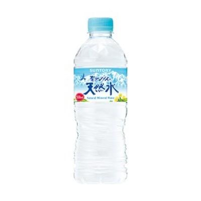 サントリー 南アルプスの天然水 550ml 24本(1ケース)(KT)